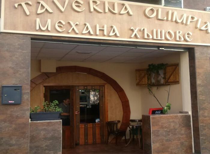 Taverna_Olimpia