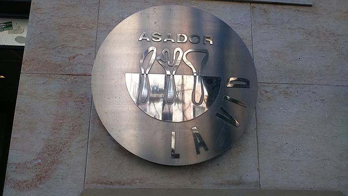 5b-lavid-170113-01
